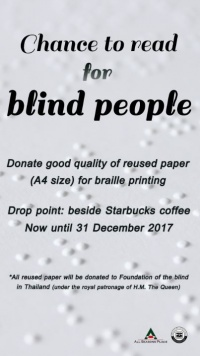 Chance to read for blind people